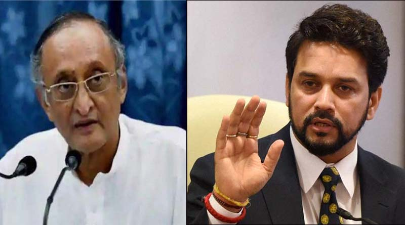 GST Council meeting: Amit Mitra's 'voice muzzled' accusation is false says Central Minister Anurag Thakur । Sangbad Pratidin