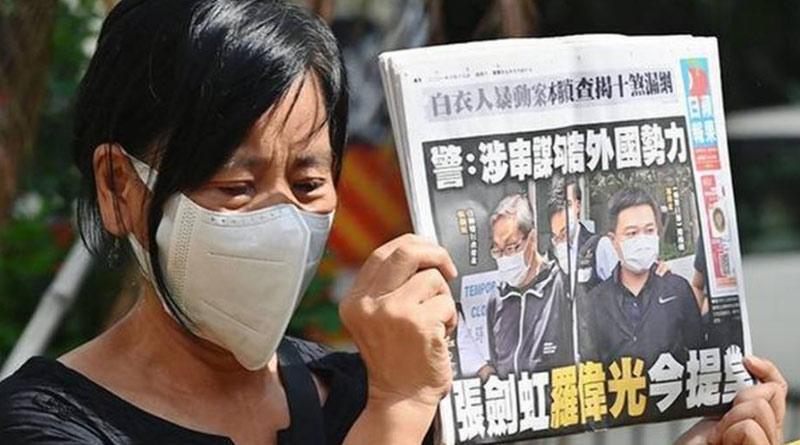 Hong Kong pro-democracy paper Apple Daily confirms closure | Sangbad Pratidin