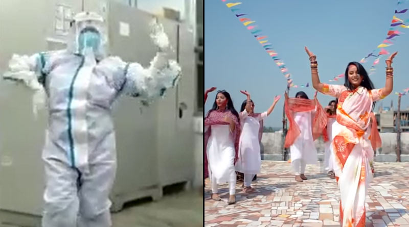 Nurse from Asansol dances with Sylheti song into COVID ward, video goes viral | Sangbad Pratidin