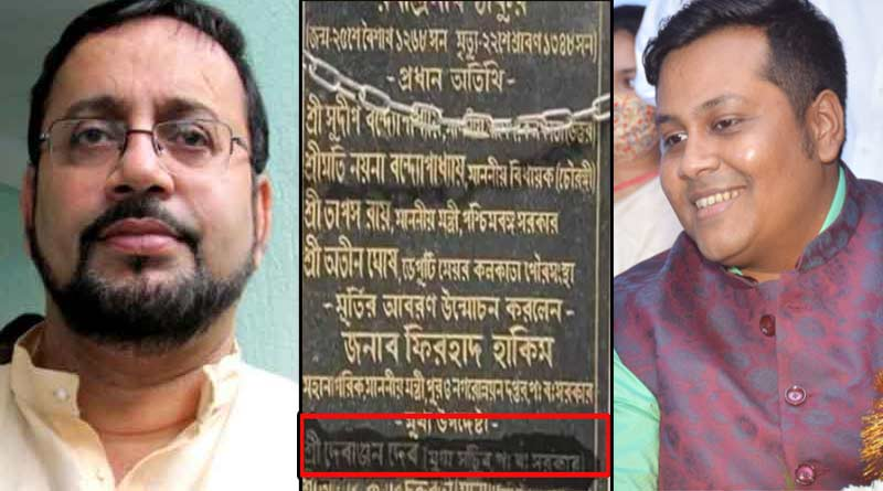 Fake vaccine row: Debanjan Deb's name on Tagore bust sparks controversy। Sangbad Pratidin