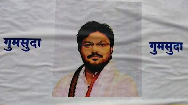 Some poster against Minister Babul Supriyo found in Jamuria | Sangbad Pratidin
