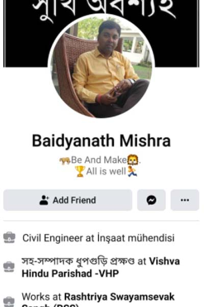 Baidyanath-Mishra