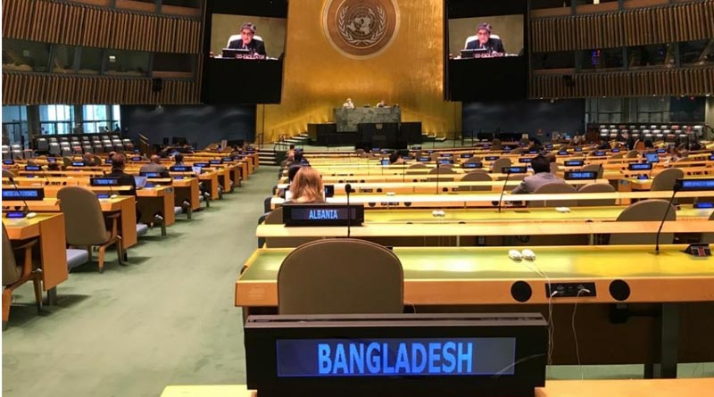 Bangladesh elected vice-president for 76th United Nations General Assembly session | Sangbad Pratidin
