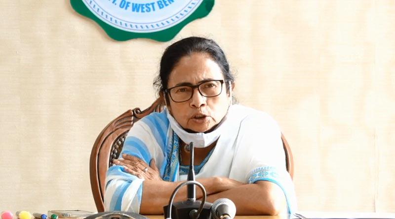 WB CM Mamata Banerjee slams Modi government over covaxin problem । Sangbad Pratidin