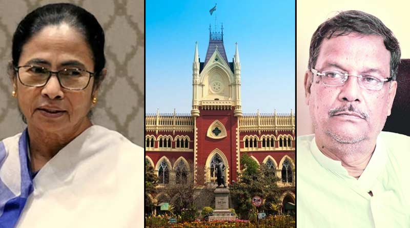 Calcutta High Court allows affidavits of CM Mamata Banerjee and Law Minister Moloy Ghatak in connection with the Narada scam case ।Sangbad Pratidin
