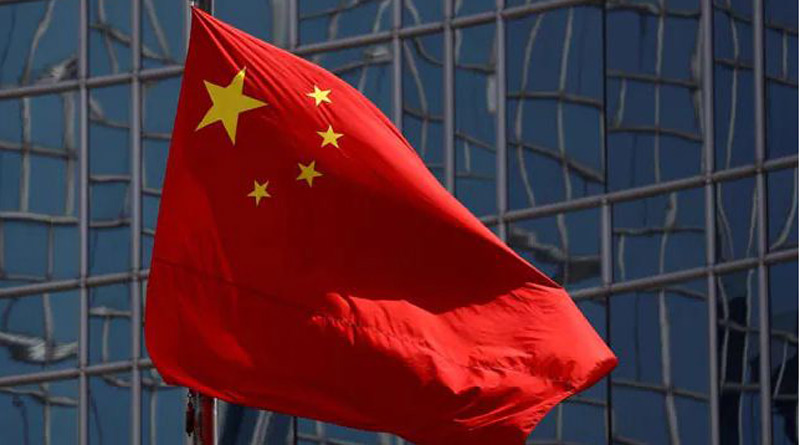'Small' groups don't rule the world, China cautions G7 | Sangbad Pratidin