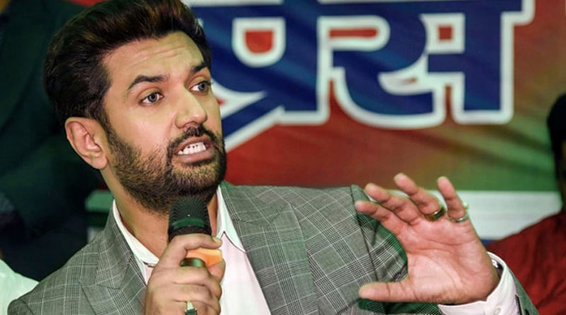 Chirag Paswan suspends 5 'rebel' MP's of LJP after his lost the post of national president of the party |Sangbad Pratidin