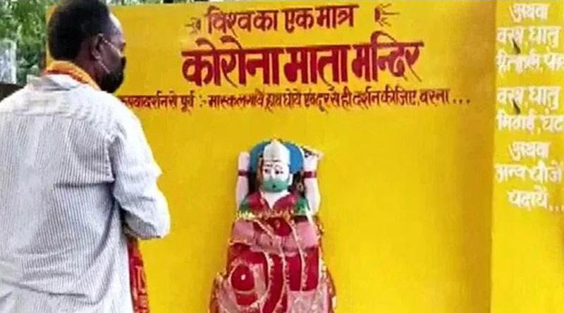 UP: 'Corona mata' temple built, demolished after five days | Sangbad Pratidin