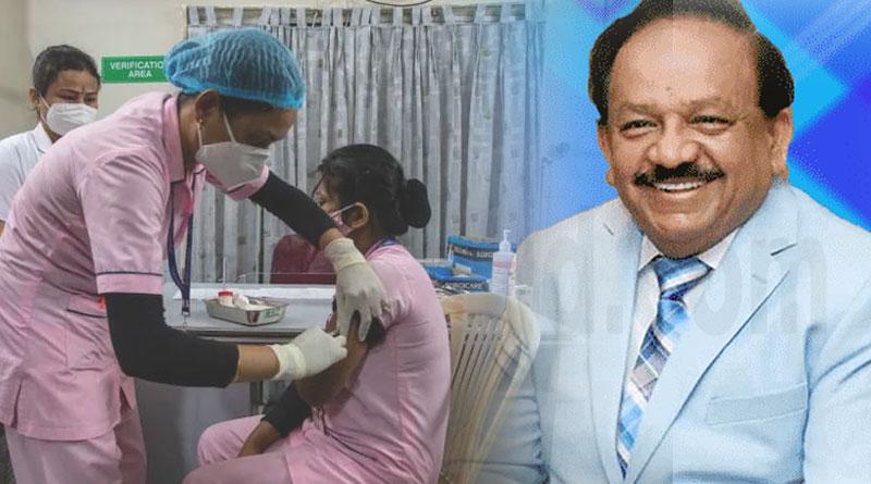 Coronavirus: The centre on Saturday defended its liberalised vaccine policy | Sangbad Pratidin