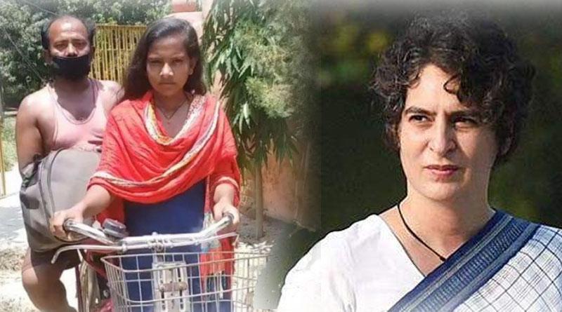 Bihar Cycle girl gets helping hand from congress leader Priyanka Gandhi   Sangbad Pratidin