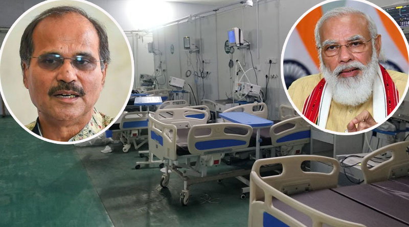 PM CARES Fund Trust has decided to allocate Rs 41.62 crores for COVID Hospitals t Murshidabad and Kalyani | Sangbad Pratidin