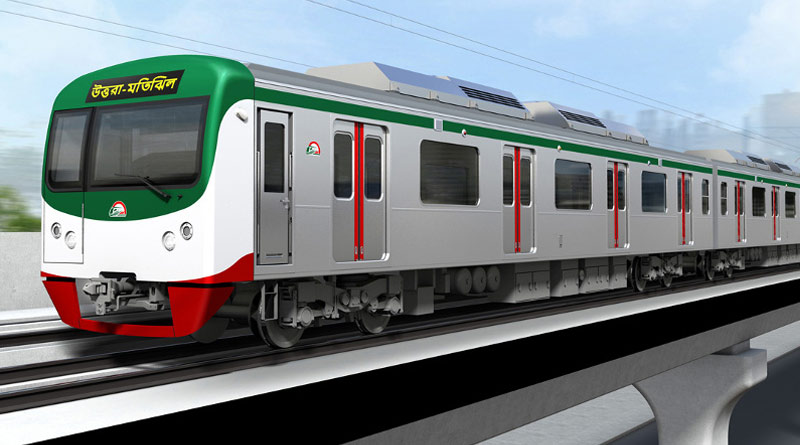 Dhaka Metro Rail construction work will start from 2022 | Sangbad Pratidin