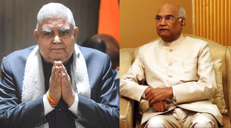 WB Governor Jagdeep Dhankar going to President Ramnath Kovind । Sangbad Pratidin