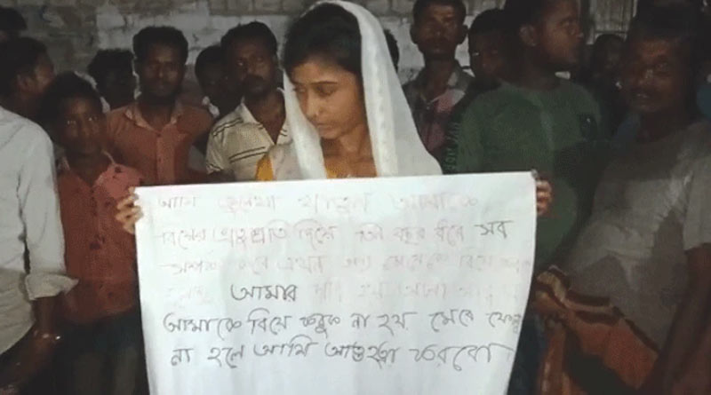 A College student sits on dharna in front of her lovers house in Murshidabad ।Sangbad Pratidin