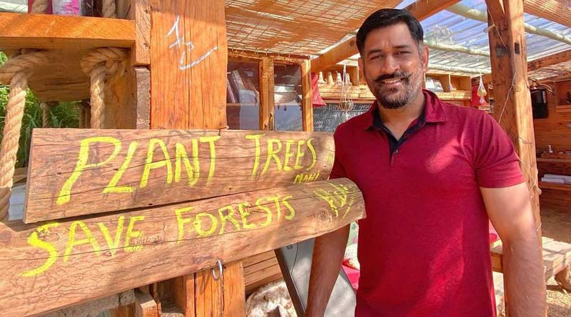 Former Indian skipper MS Dhoni draws flak for saying 'plant trees, save forests' | Sangbad Pratidin