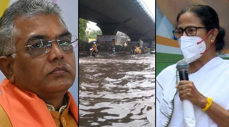BJP State President Dilip Ghosh slams CM Mamata Banerjee over waterlogging issue ।Sangbad Pratidin