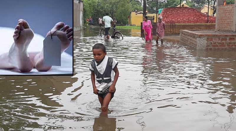 Youth died by electrocution near Joka, Haridevpur PS files UD case | Sangbad Pratidin