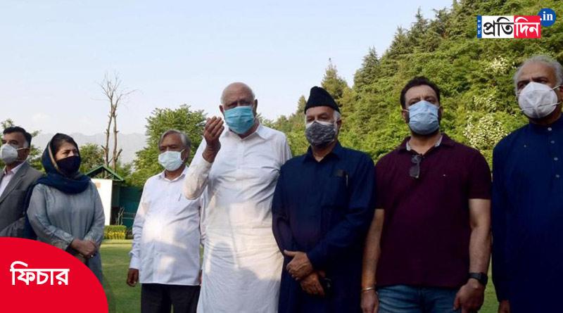 Why Gupkar alliance is so important in Jammu & Kashmir issue   Sangbad Pratidin