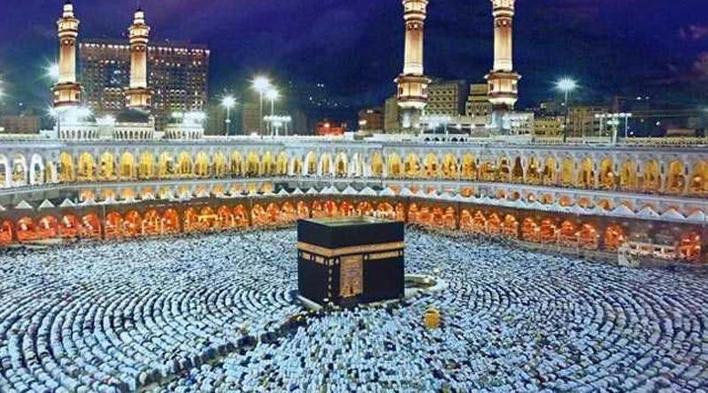 Haj 2021 cancelled due to COVID pandemic । Sangbad Pratidin