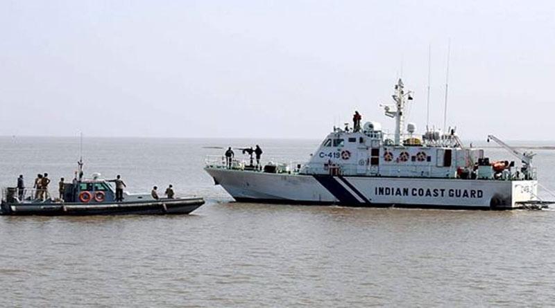 Various jobs in Indian Coast Guard ।Sangbad Pratidin