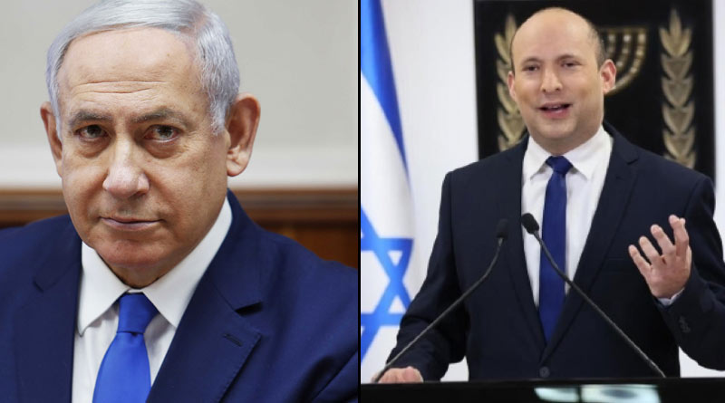 Naftali Bennett takes oath as Israel's new Prime Minister, Netanyahu ousted after 12 years | Sangbad Pratidin
