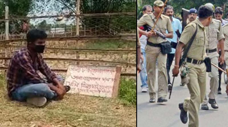 A youth stage protest infront of his girl friends house in Jalpaiguri's Manyaguri | Sangbad Pratidin