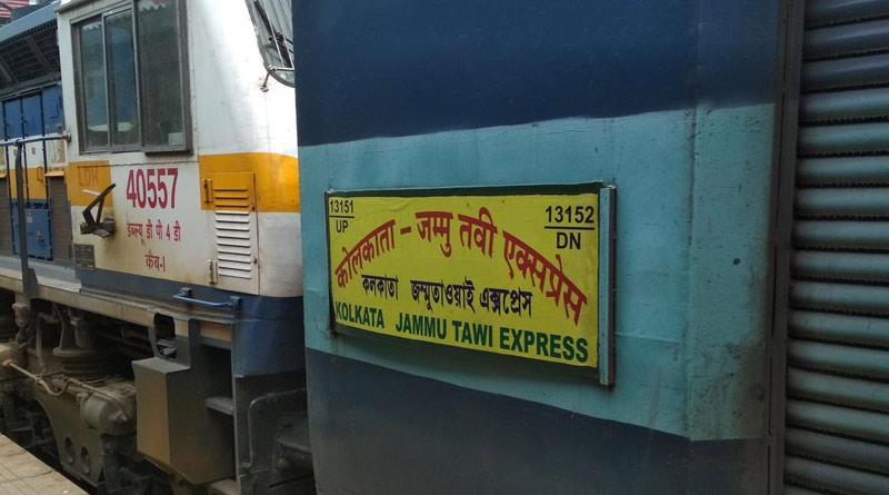 Jammu-Tawai-Kolkata Express will start from next week after long one year | Sangbad Pratidin