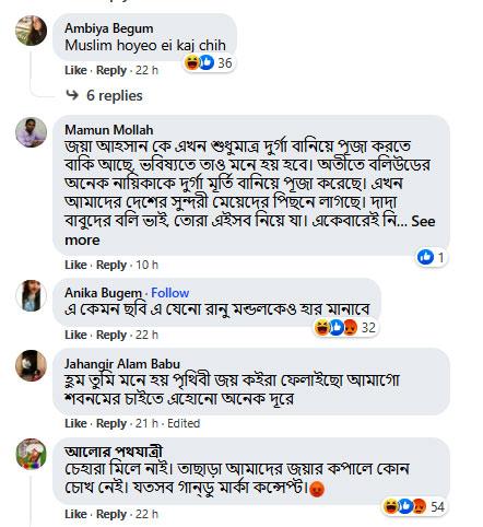 Jaya Ahsan trolled for sharing fan art on Facebook