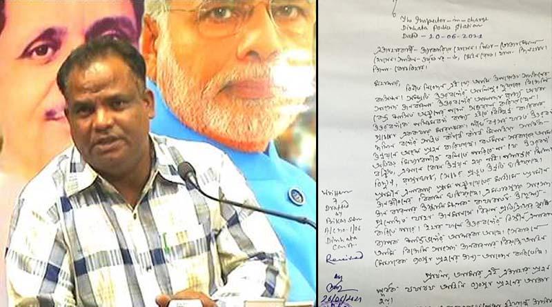 FIR agianst BJP MP of Alipurduar filed by TMC youth leader | Sangbad Pratidin