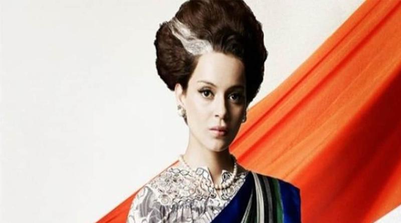 Kangana Ranaut to direct film on Indira Gandhi | Sangbad Pratidin