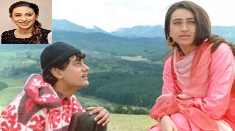 Karisma Kapoor Birthday recalling-the-iconic-kissing-scene-from-raja-hindustani | Sangbad Pratidin