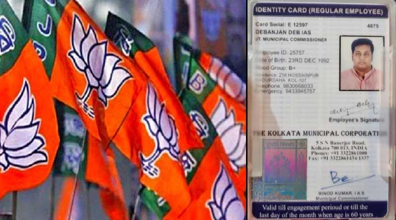 After Kasba fake vaccination case BJP demands audit ।Sangbad Pratidin