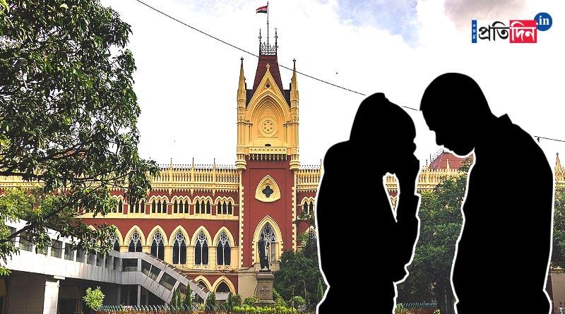 Couple throws elderly parents out of home, Calcutta High Court intervenes | Sangbad Pratidin