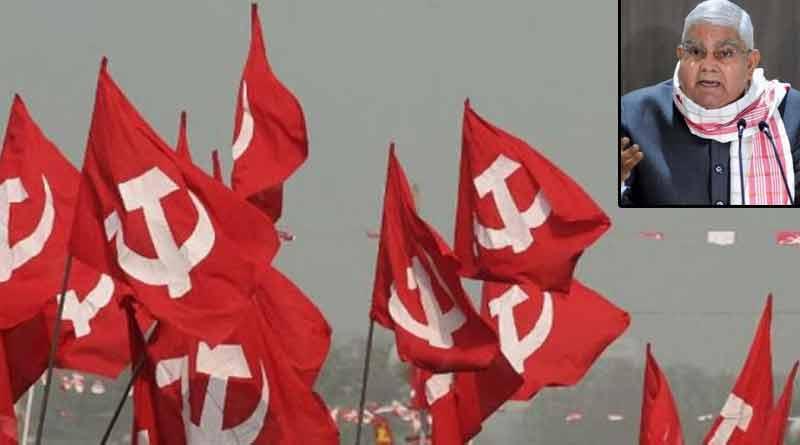 Left front decides to protest against WB governor Jagdeep Dhankhar ।Sangbad Pratidin