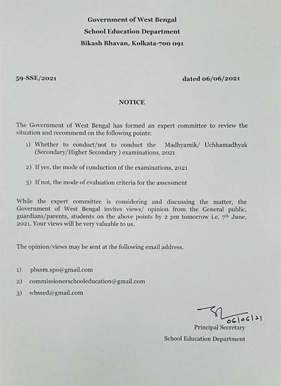 State govt wants opinion from people regarding Madhyamik 2021 and Higher secondary 2021