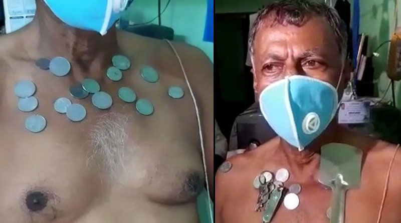 'Magnet man' makes everyone surprised as metals got stucked to his body after he took corona vaccine | Sangbad Pratidin