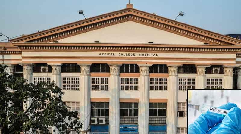 Departmental investigation starts over tocilizumab injection missing case ।Sangbad Pratidin