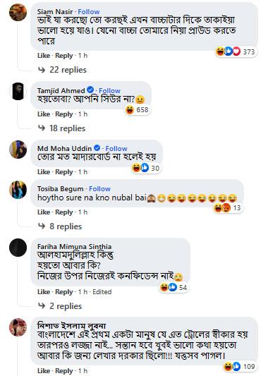 Noble Man Facebook Post Reaction
