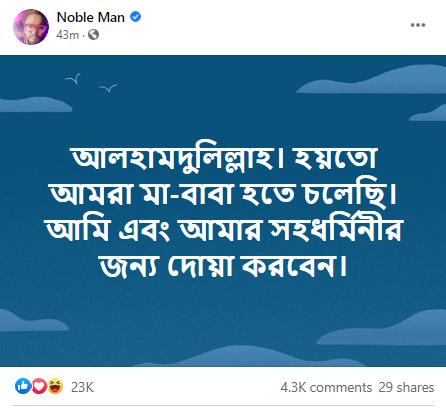 Noble Man Facebook Post