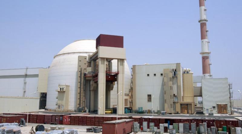 Iran's sole nuclear power plant undergoes emergency shutdown | Sangbad Pratidin