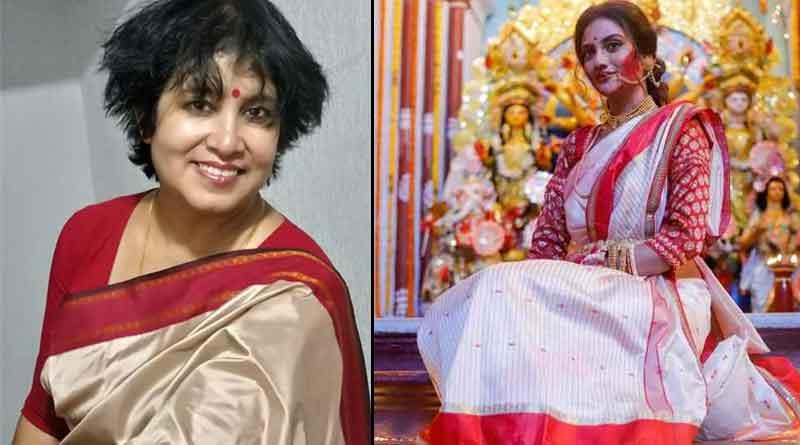 Taslima Nasrin write a facebook post over Nusrat's love life ।Sangbad Pratidin