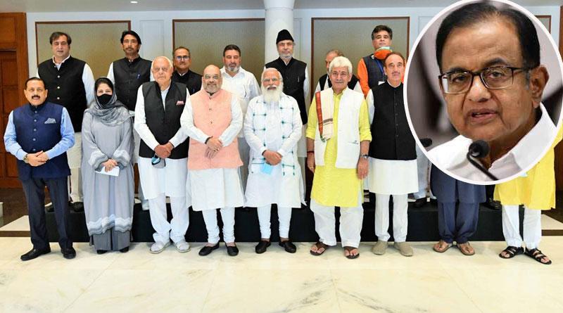 Congress and other parties want Kashmir's statehood first, said P Chidambaram | Sangbad Pratidin