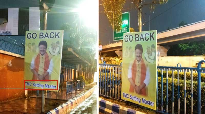 Posters against BJP observer Kailash Vijayvargiya outside Party's head office | Sangbad Pratidin