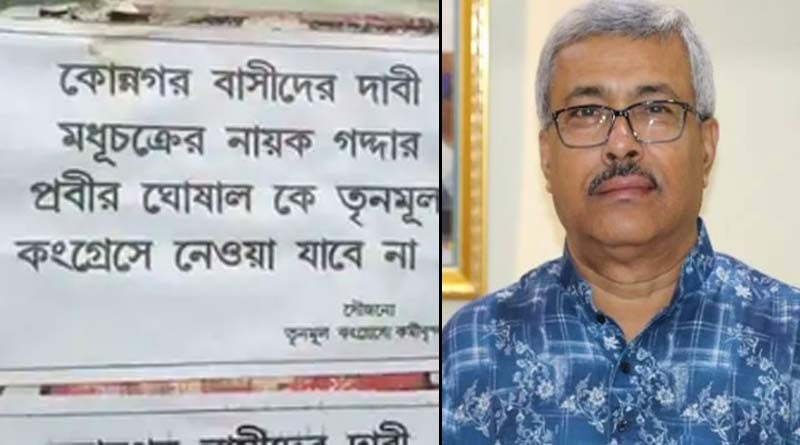 Poster against Prabir BJP leader ghoshal found in konnagar | Sangbad Pratidin