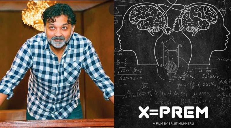 Srijit mukherjee to direct college love story with new generation actors | Sangbad Pratidin