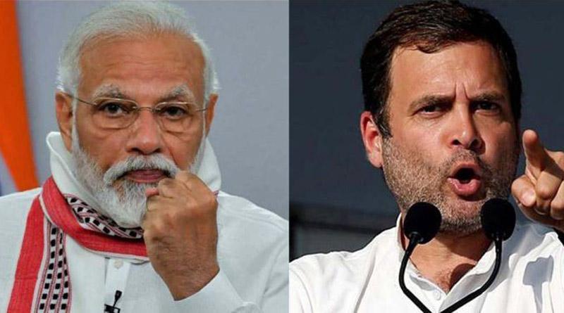 Shiv Sena taunts ally Rahul Gandhi, says his criticism of PM Modi only on Twitter | Sangbad Pratidin