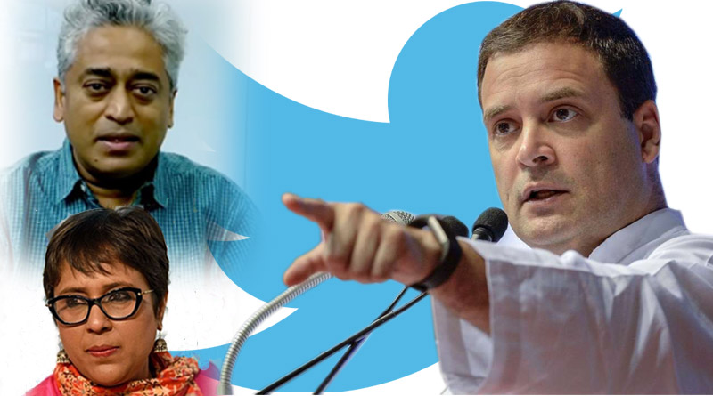 Rahul Gandhi's decision to unfollow over 50 Twitter handles has set the rumour mills | Sangbad Pratidin