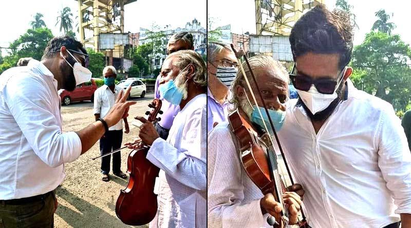 Raj Chakraborty helps Kolkata's old Violin Player who was struggling in Covid situation | Sangbad Pratidin