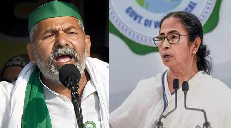 West Bengal CM Mamata Banerjee assurers help for farm leaders