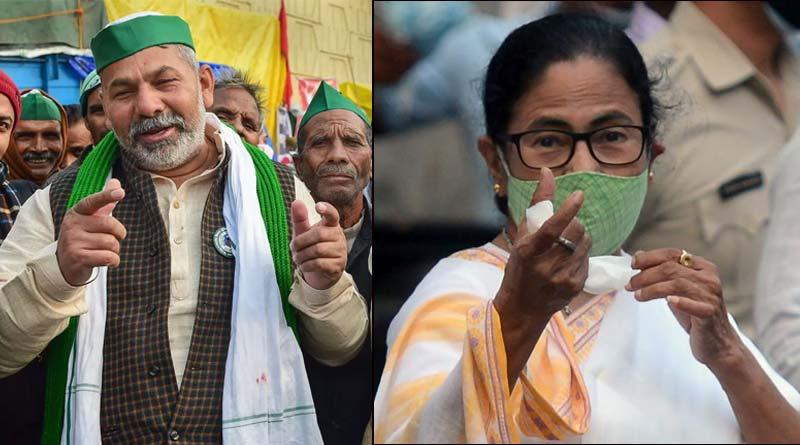 Farmer's leader Rakesh Tikait will meet Bengal CM Mamata Banerjee । Sangbad Pratidin